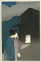 Kiyokata Kaburagi 1878-1973 - Starry Night - Hoshi no Yoru