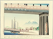 not identified - Famous Places of Matsue - Mt. Fuji is seen from Izumo