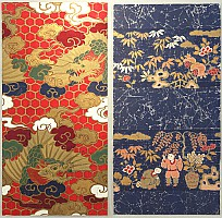 Unknown - Textile Design Samples - Dragon, Children