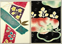 Unknown - Textile Design Samples