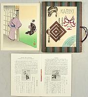 Gekko Ohashi 1895-? - Lovers Jihei and Koharu - Kabuki