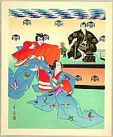Gekko Ohashi 1895-? - Soga Brothers - Kabuki