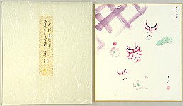 Gekko Ohashi 1895-? - Kumadori Makeups - Kabuki