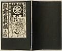Kiyomitsu Torii 1735-1785 - Illustrated Kabuki Play Booklet - Satsuki Matsu Soga no Tachibana