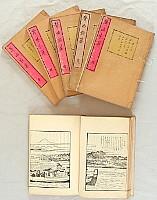 Settei (Shosai) Hasegawa 1813-1882 - Songs and Music of Joruri - Vol 1 through Vol 6 - Complete Set