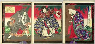 Yoshitaki Utagawa 1841-1899 - Tengu Mask - Kabuki