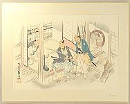 Tatehiko Suga 1878-1963 - 47 Ronin Memorial Series - Gishi Taikan - Samurai, Sword Smith and Katana