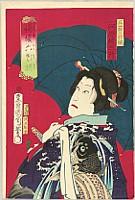 Kunichika Toyohara 1835-1900 - Six Selected Actors -  Haiyu Rokka Sen - Kawarazaki Sansho in Carp Kimono