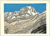 Masatoshi Suzuki 1917 - ? - Road to Jajarkot in Nepal