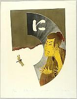 Makoto Ouchi 1926-1989 - Kabuki on Fan and Iroha-alphabet - Ni -
