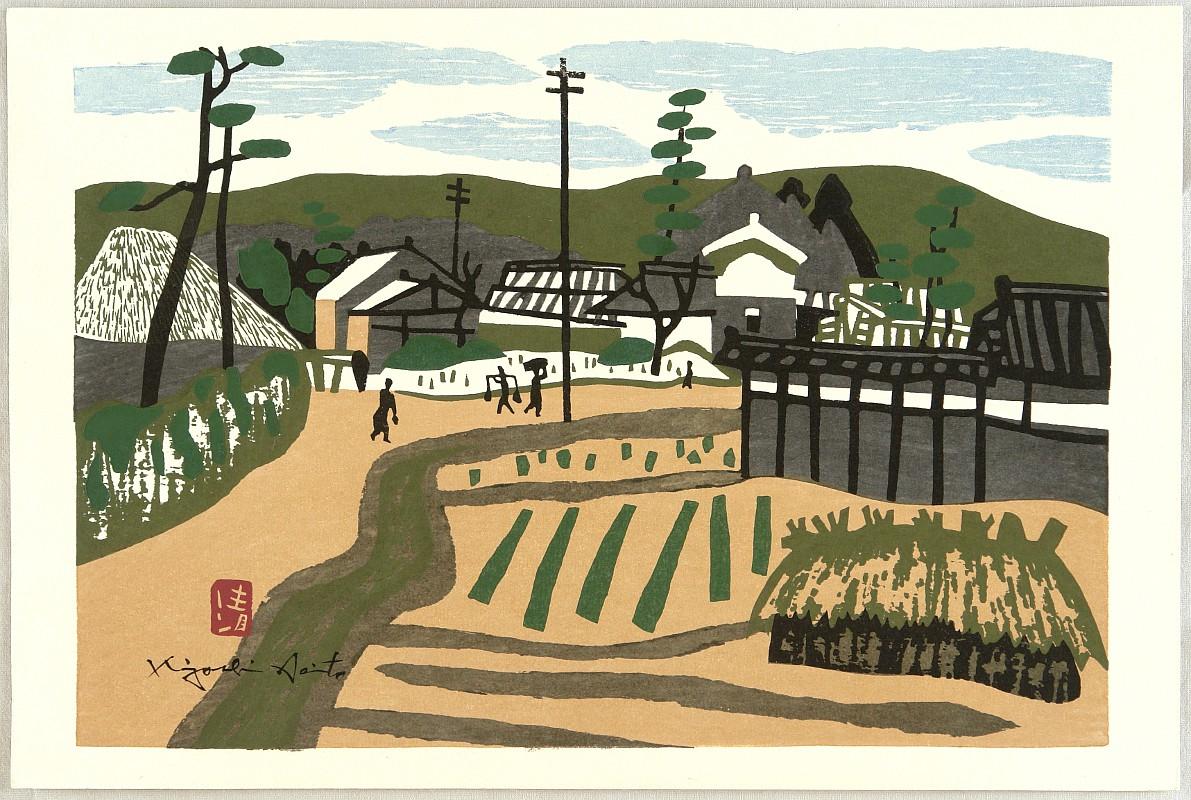 Kiyoshi Saito 1907-1997