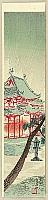 Tomikichiro Tokuriki 1902-1999 - Twelve Scenes of Kyoto - Kyoraku Juni Shu - Uji Byodoin in May