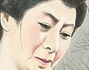 Hisashi Yamamoto 1910- ? - kabuki - Otsuta by kawarazaki Kunitaro