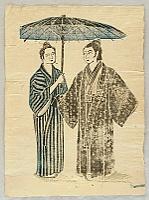 Isaku Nakagawa 1899-2000 - People in Okinawa