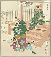 Sadanobu III Hasegawa 1881-1963 - Kabuki Shikishi - Ataka Barrier