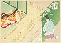 Masao Ebina 1913-1980 - The Tale of Genji - Vol. XXXIV, Wakana