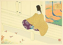 Masao Ebina 1913-1980 - The Tale of Genji - Vol. LII,  Gossamer-fly - Kagerou