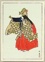 Kogyo Tsukioka 1869-1927 - Noh Player 2