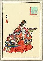 Kogyo Tsukioka 1869-1927 - Noh - Soshi arai Komachi