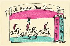 Sumio Kawakami 1895-1972 - New Year's Day Greetings - Circus Horses