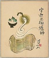 Keisen Tomita 1879-1936 - White Snake