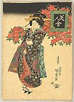 Kunisada Utagawa 1786-1865 - Collection of Beautiful Women - Beauty and Red Blossoms