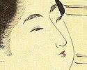 Toshikata Mizuno 1866-1908 - Beauty and Lotus Flowers - Kuchi-e