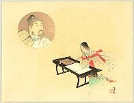 Hanko Kajita 1870-1917 - Writer in Heian Period - Sakubun Jizai - kuchi-e