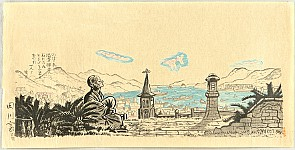 Ken Tagawa 1906-1967 - Rakan of Fukusai Temple in Nagasaki