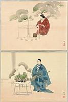 Kogyo Tsukioka 1869-1927 - Noh Ga Taikan - Kamo and Hachi-no-ki