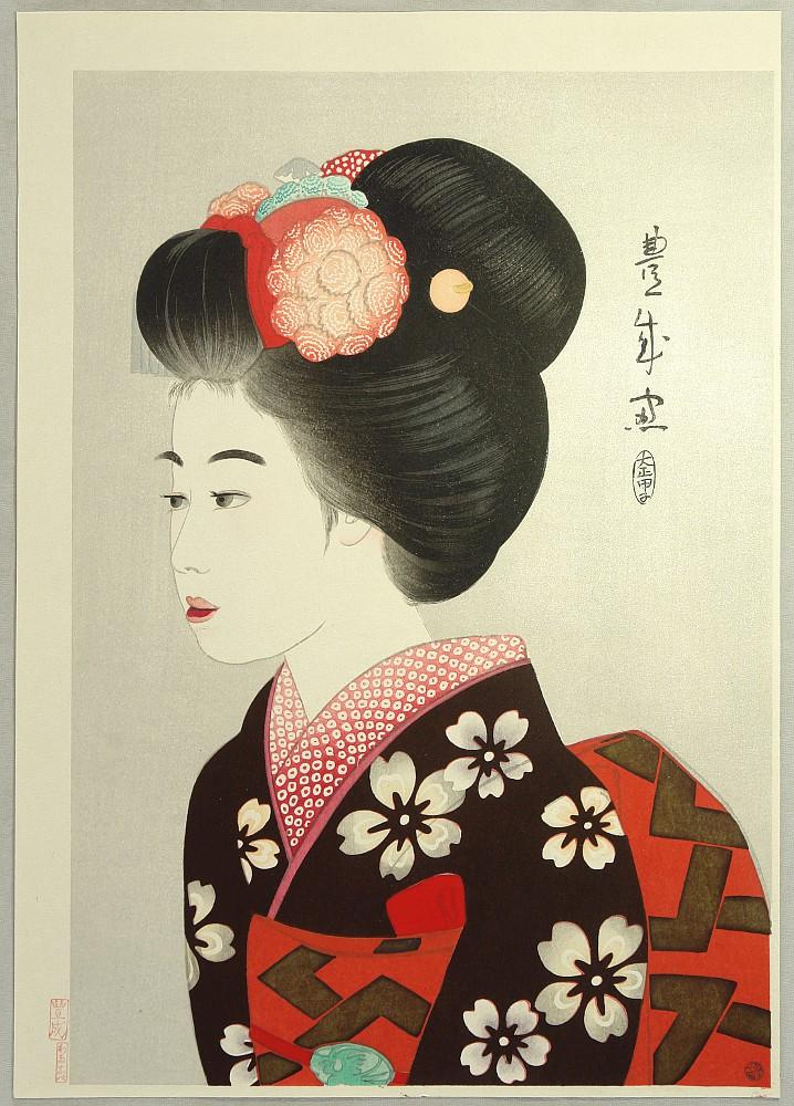 Toyonari Yamamura 1885-1942