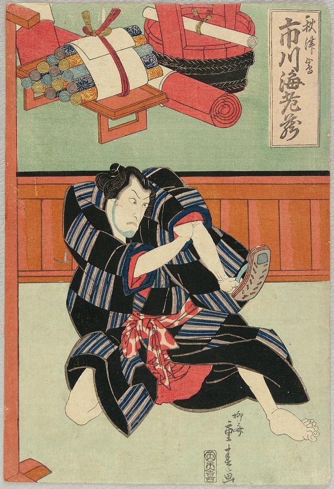 Shigeharu Ryusai 1803-1853