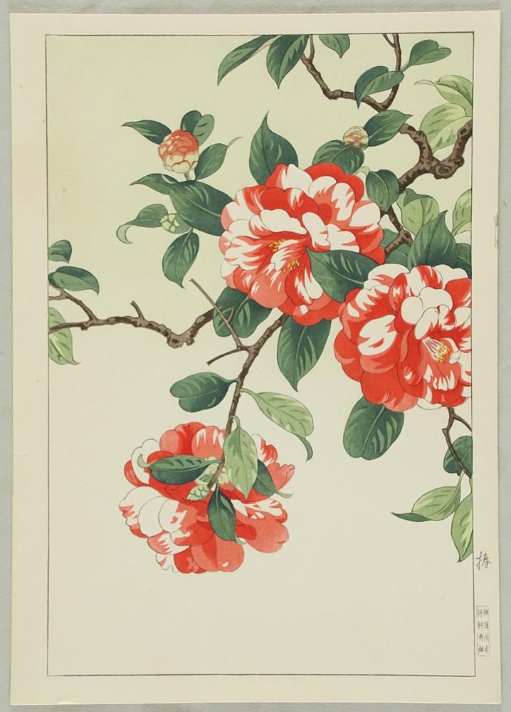 Hodo Nishimura active 1930s