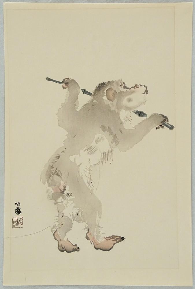Seiho Takeuchi 1864-1942