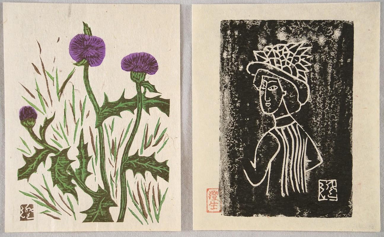 Sumio Kawakami 1895-1972