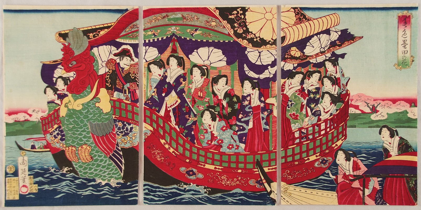 samurai meiji period