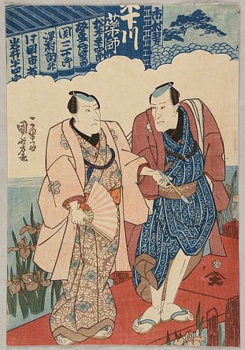 How To Identify Japanese Prints Artelino