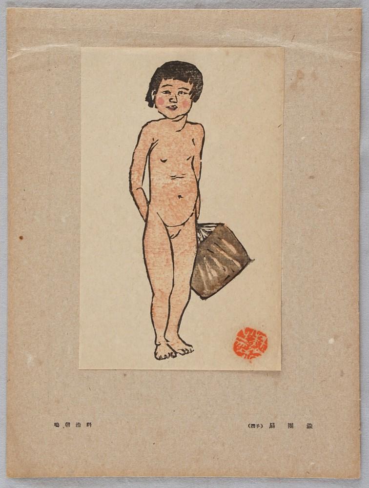 Chomei Ryoji 1899-1982