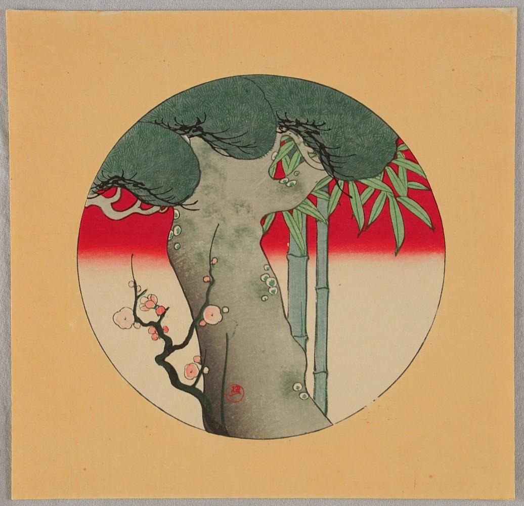Hoitsu Sakai 1761-1828