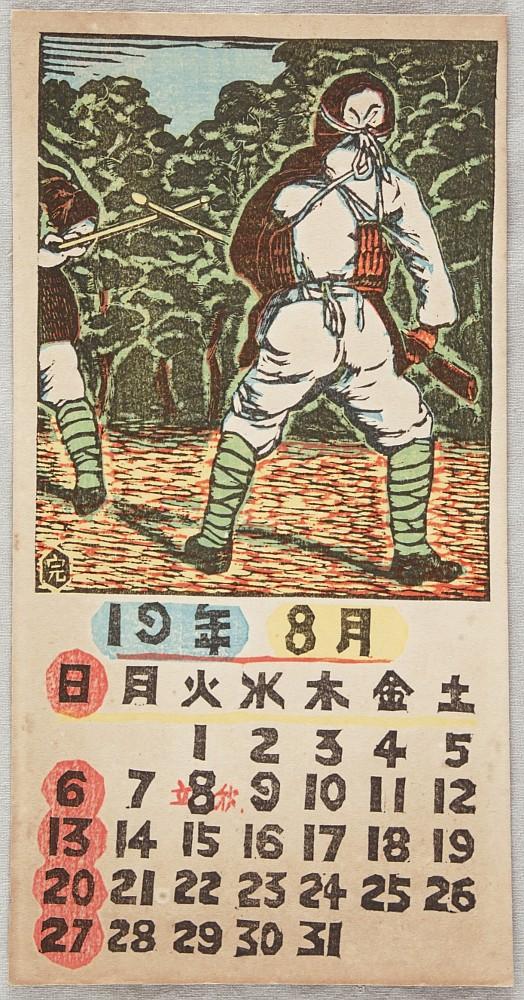 Kanichi Muto 1892-1982