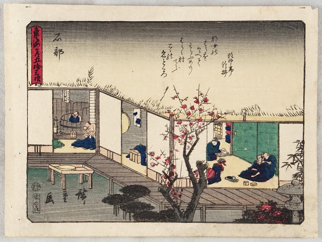 Hiroshige Ando 1797-1858
