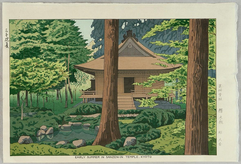 Takeji Asano 1900-1999