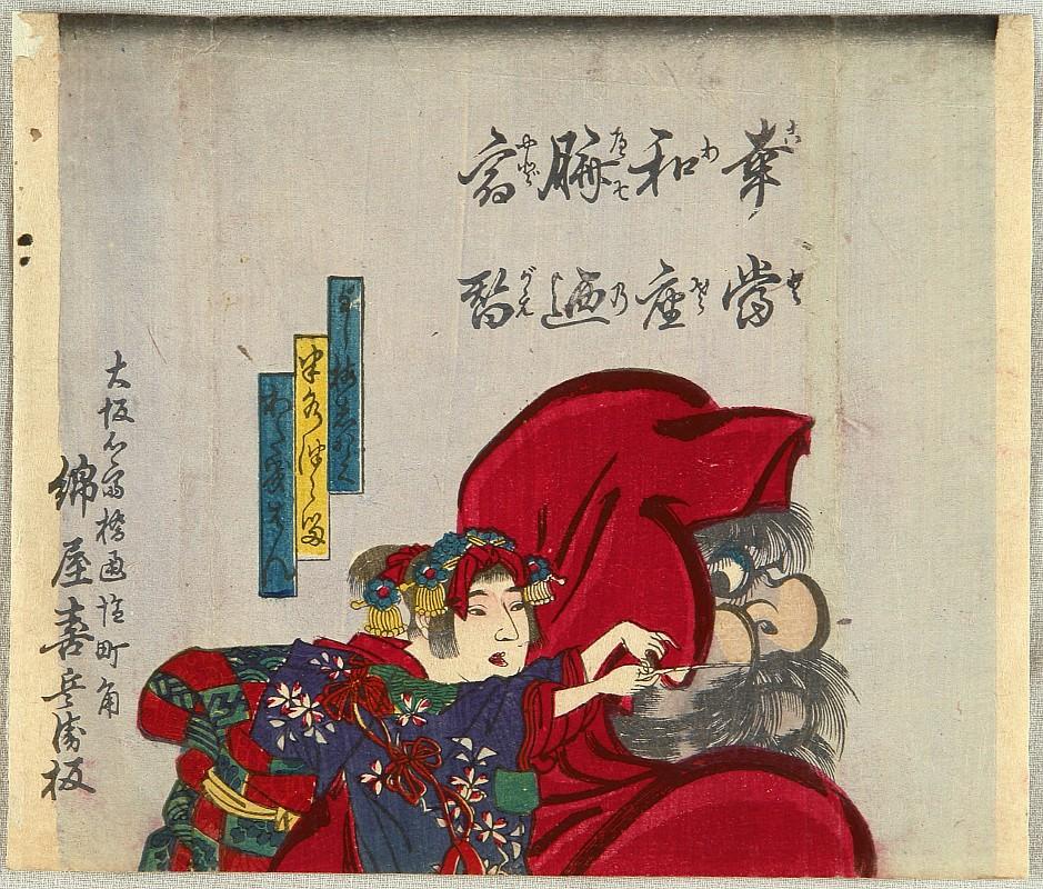 Yoshiume Utagawa active ca. 1850