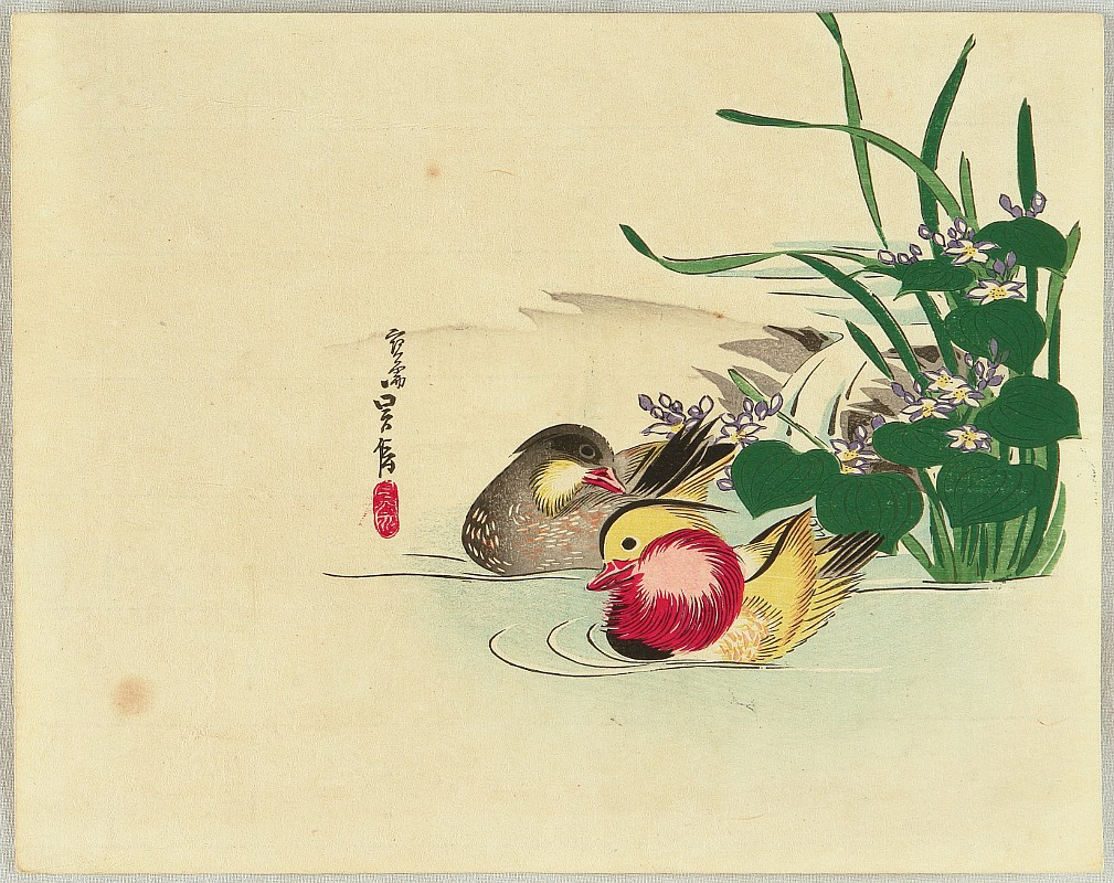 Sadanobu II Hasegawa fl.ca. 1850 -1890