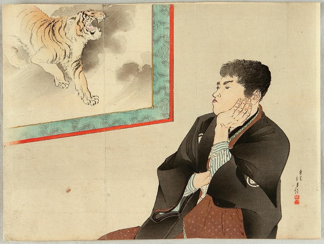 Toshikata Mizuno 1866-1908