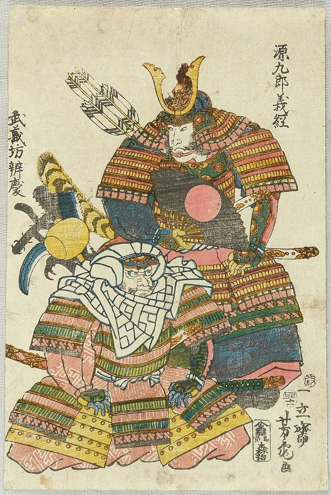 Yoshitora Utagawa active ca. 1836-1880