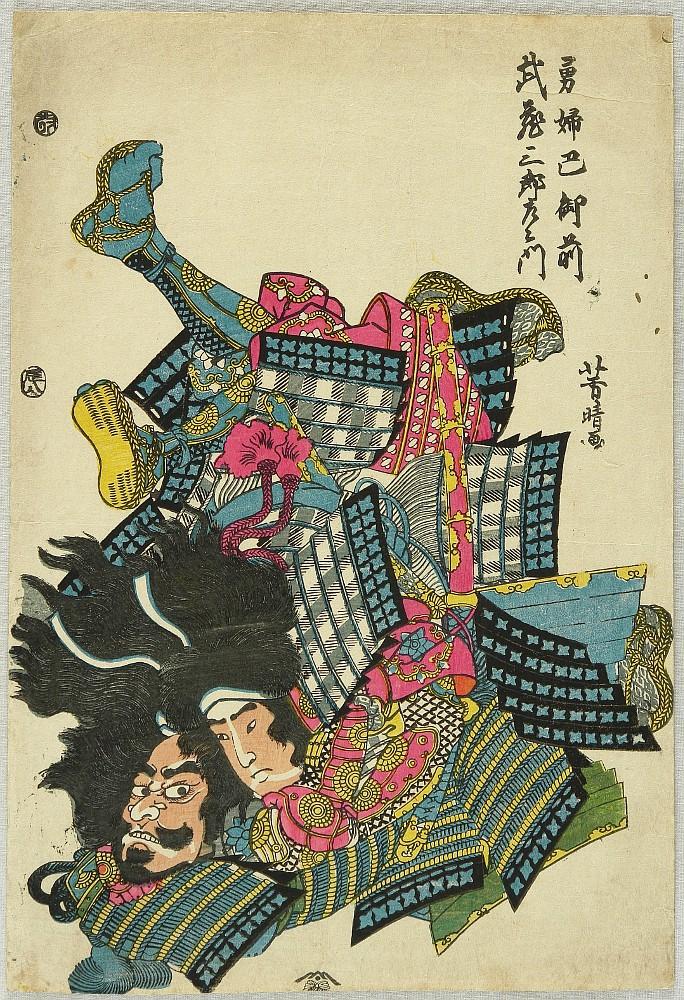 Yoshiharu Ikuta 1828-1888