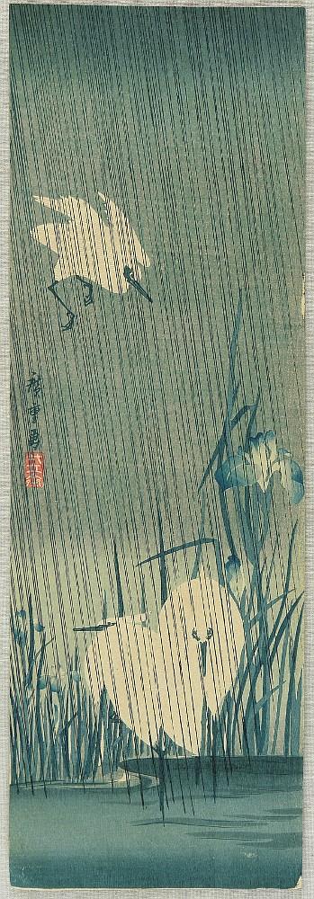Hiroshige IV Ando fl.ca. 1920-30s