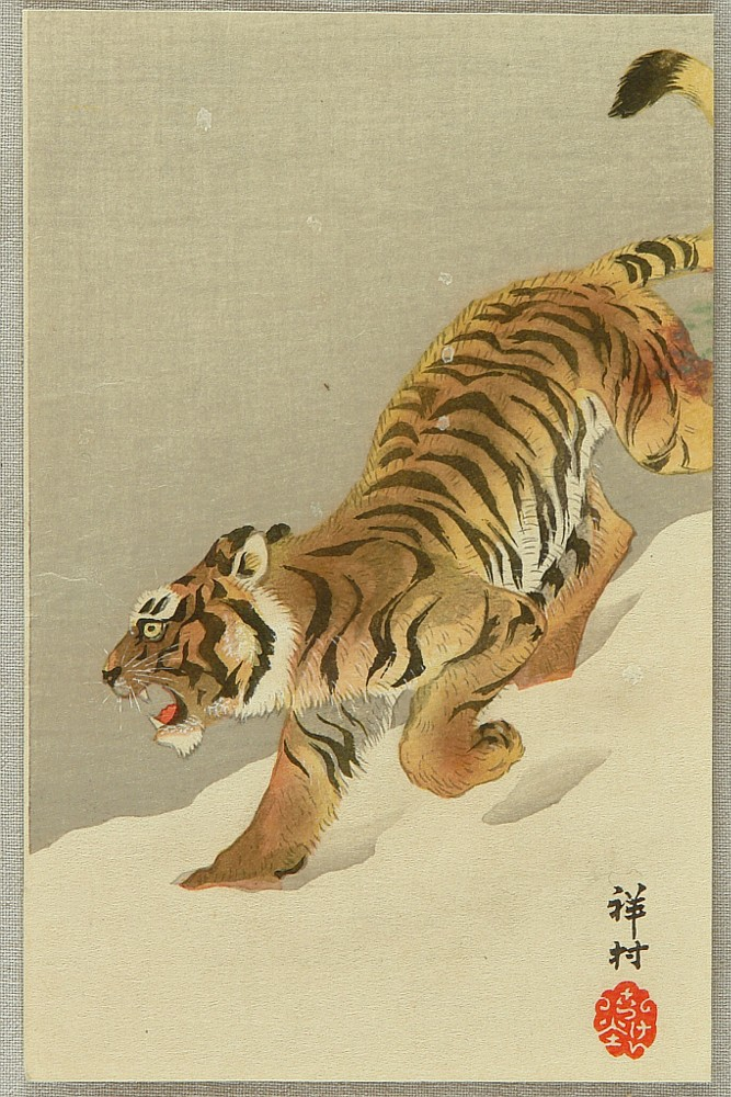 Attributed to Koson Ohara 1877-1945