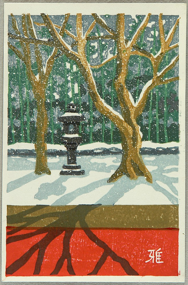 Woodblock print by Masao Ido 1945-2016 Title: Garden in the Winter.